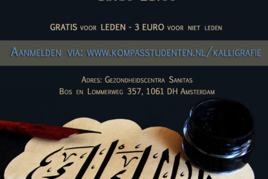 Reeks 'Culture brings together' – Kalligrafie Workshop (Vol!)